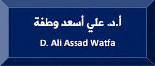 watfa logo