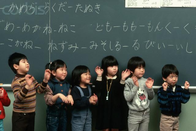 التربية في اليابان – محمد الشقيري