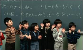 التربية قبل التعليم – تجارب عالمية- كوريا الجنوبية
