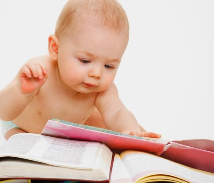 اسطورة حمّام الطفل – رائع تربية – علي أسعد وطفة