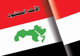 هل تراجع الشعور القومي العربي؟ قراءة سوسيوليجية اّراء طلاب جامعة الكويت- علي أسعد وطفة