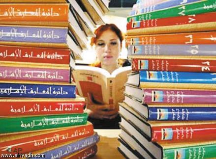 كتب في التنمية –
