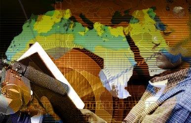الثقافة وأزمة القيم في الوطن العربي – علي أسعد وطفة