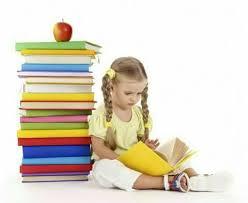 مقالات لمقرر التعليم الابتدائي