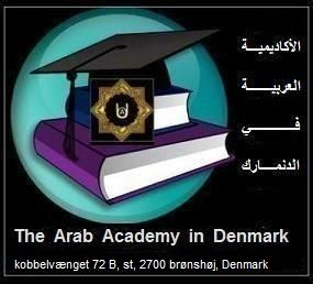 academy_logo__0912008_3