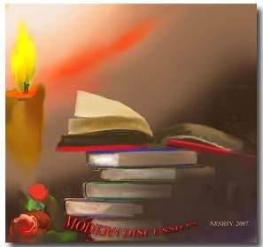 نقد التفكيك في الفكر الغربي – د. محمود خضر خليف الحياتي – د. علي أسعد وطفة